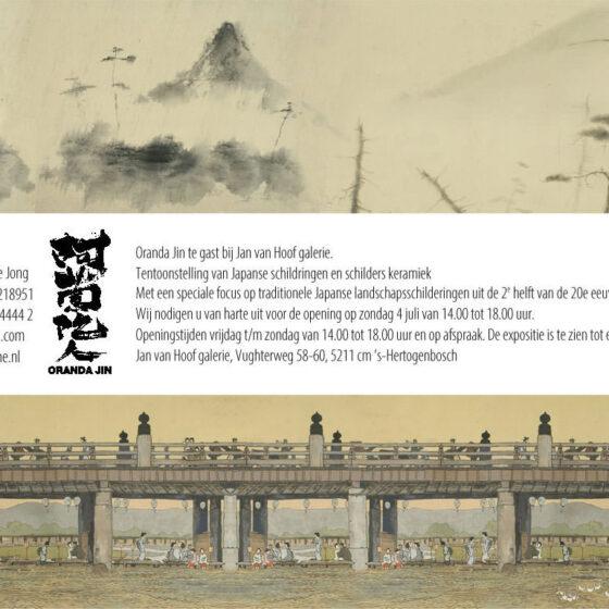 Oranda Jin te gast bij Jan van Hoof galerie